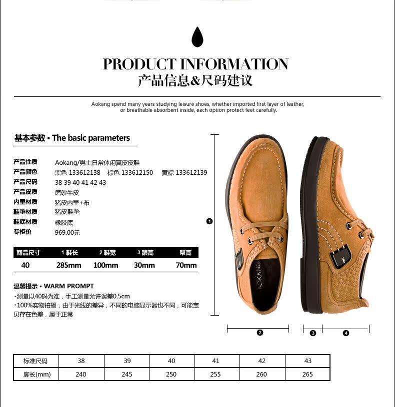 奥康新品 男士透气日常舒适软底鞋子 英伦潮流牛皮皮鞋单鞋高清展示图 5