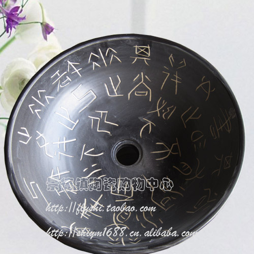 Jingdezhen Ceramic washbasin 27mdash Classical Calligraphy hand-carved basin floor bath washbasin Art