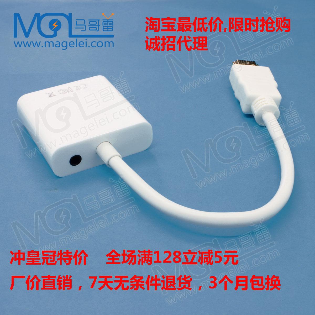 Кабель HDMI HDMI очередь HD конвертер для преобразования VGA HDMI кабель VGA с аудио электропитания