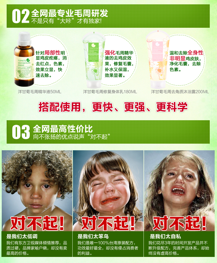 TOMATO PIE The authentic bottled chamomile Mao and Zhou Exfoliating Serum 50ml keratosis Chicken Skin Pimple folliculitis go