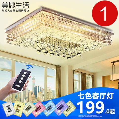 客厅灯长方形LED水晶灯吸顶灯灯饰现代简约卧室灯大气餐厅灯具+
