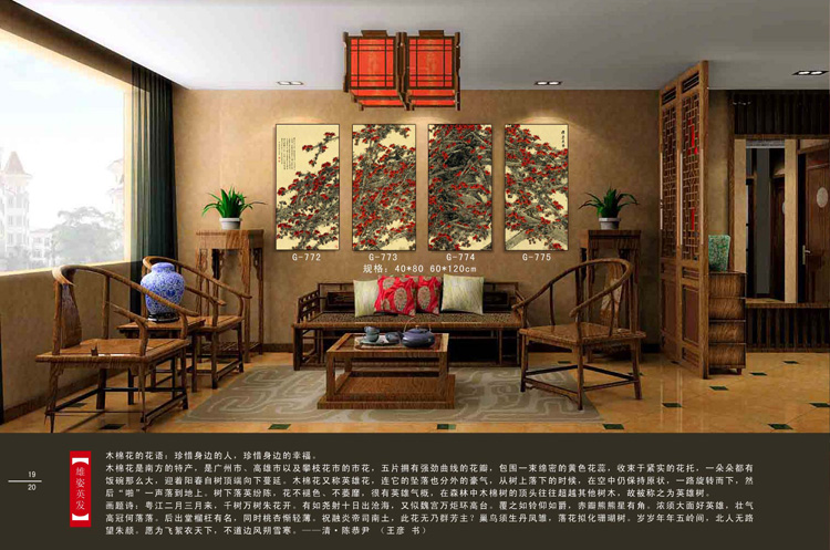 Valuearl Painted dragon embroidered with gold painted decorative painting the living room hall frameless vertical hanging painting majestic British hair Kapok Sitiao