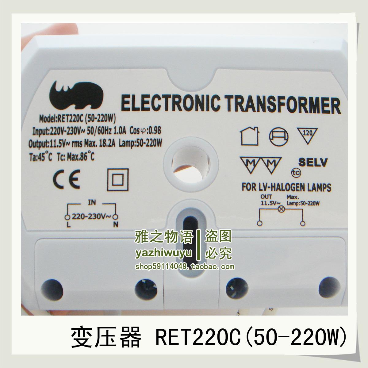 Электронный трансформатор Igor  G4 12V RET220C(50