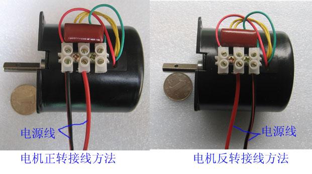 Регулятор вращения кулера 5 вольт на транзисторе