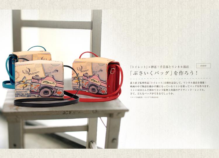 Hình ảnh nguồn hàng Túi xách hình máy ảnh giá sỉ quảng châu taobao 1688 trung quốc về TpHCM