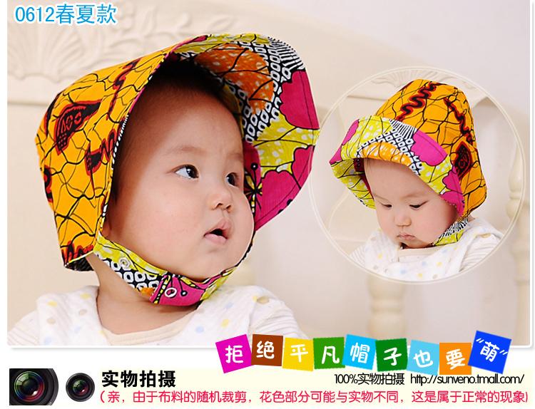 婴儿帽副本_14