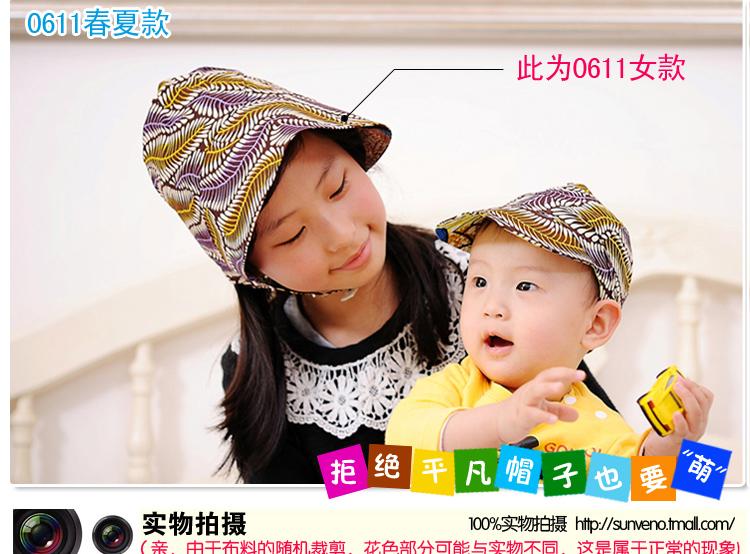 婴儿帽副本_12