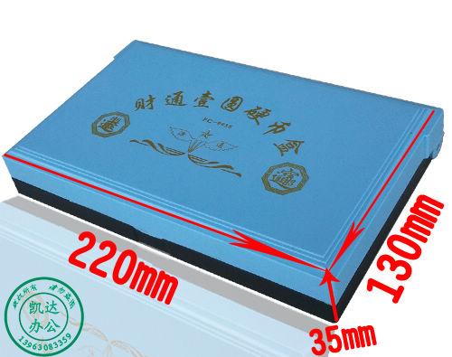 一元硬币盒 多功能硬币盒点币合数币盒子超市专用收钱盒摔碎包赔