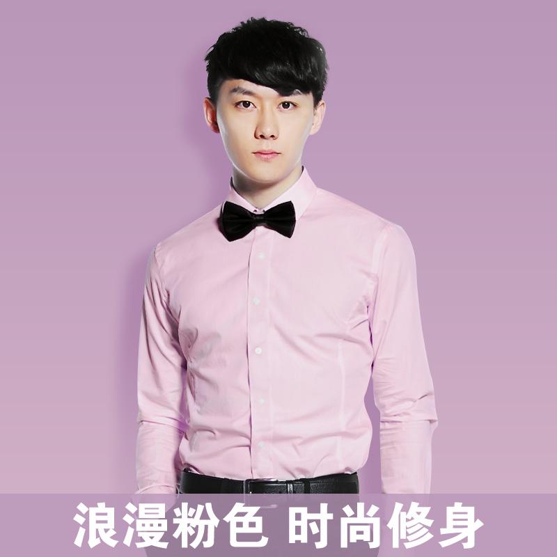 Рубашка мужская Hongbond rh0008