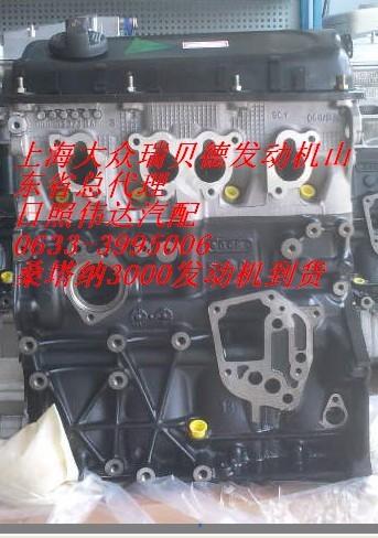 блок управления двигателя Passat мотор 1.8T