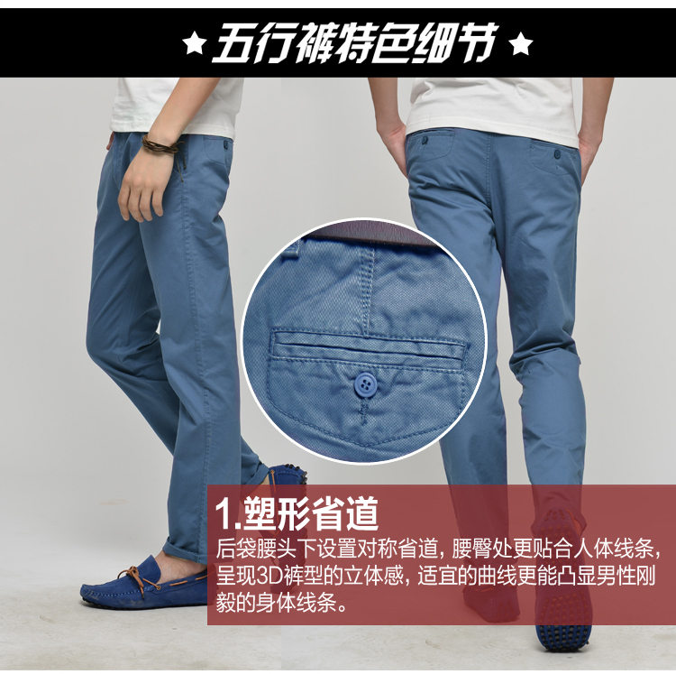 Korean Version Of The Influx Male Pant