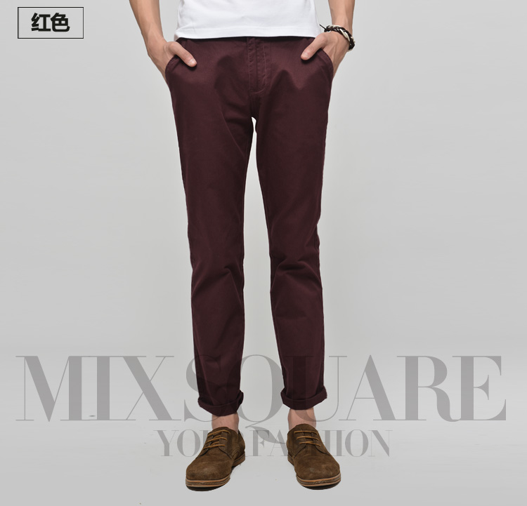 Simple Solid Color Cotton Slim Straight Casual Korean Version Of The Influx Male Pants