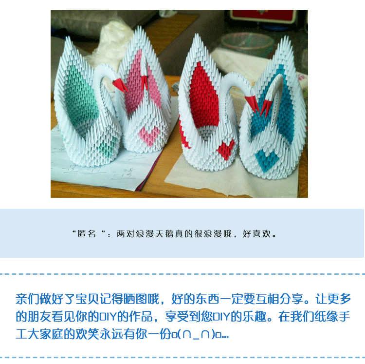 龙猫纸片_14