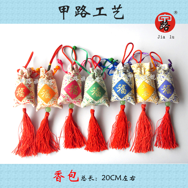 [Road craft] sachets sachet sachet of pure Chinese medicine pouch mosquito prevention influenza 01
