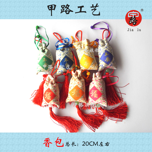 RomanticLife [Road craft] sachets sachet sachet of pure Chinese medicine pouch mosquito prevention influenza 01