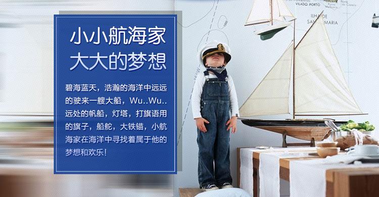 儿童-小航海家_03