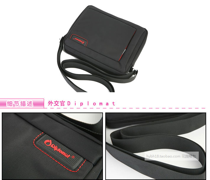 Diplomat Diplomat ★ messenger bag shoulder bag DB-708O-1 Black | Gray