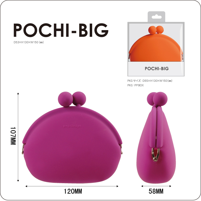 Music products Silica Gel Cute Fashion Durable Small Solid Small Change & Card Holders