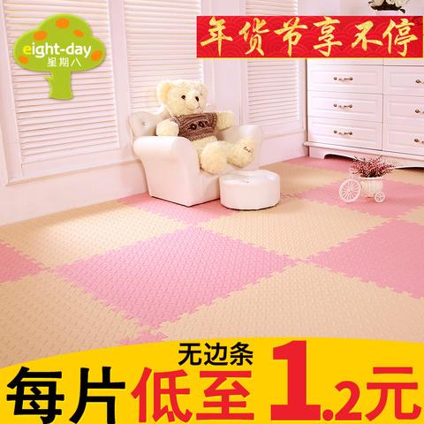 星期八儿童卧室拼图地板宝宝爬行垫60 60加厚拼接泡沫地垫榻榻米