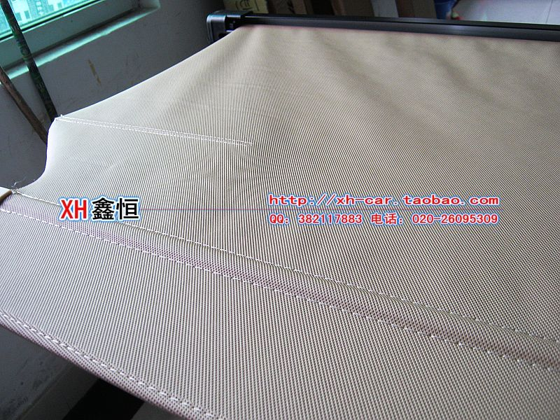 Tismotor-HG Spacer Plate Crv Special Modified Band Suede Material Trunk Cover