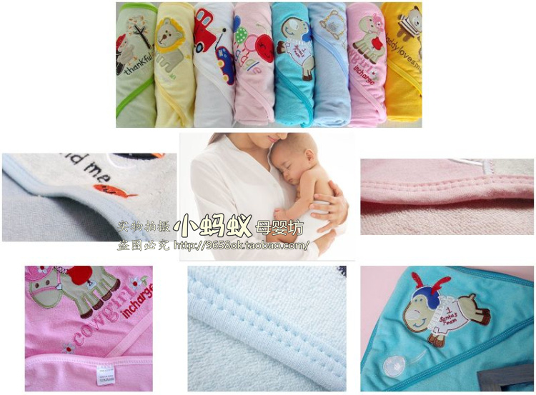 Other Carter shall hold the baby bath blanket baby blanket Baojin Carter baby blankets