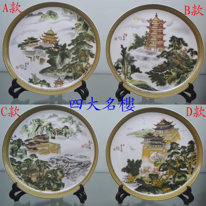 Декоративные украшения Zi Xuan ceramics 2013