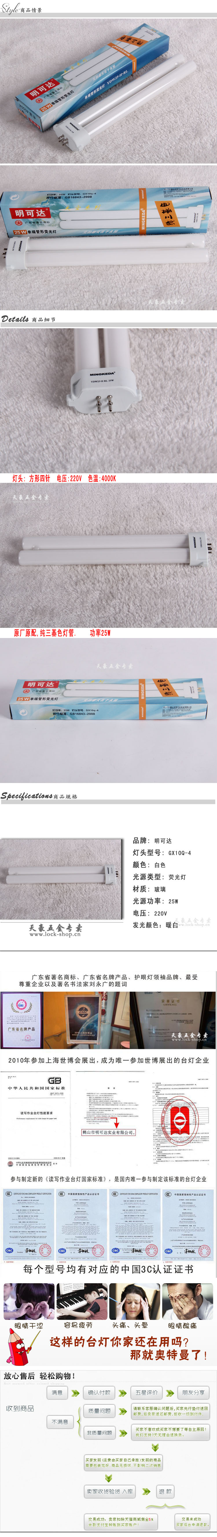 Genuine clear up eye lamp MT001Y MT2003Y square four-pin 25W special lamp Eye