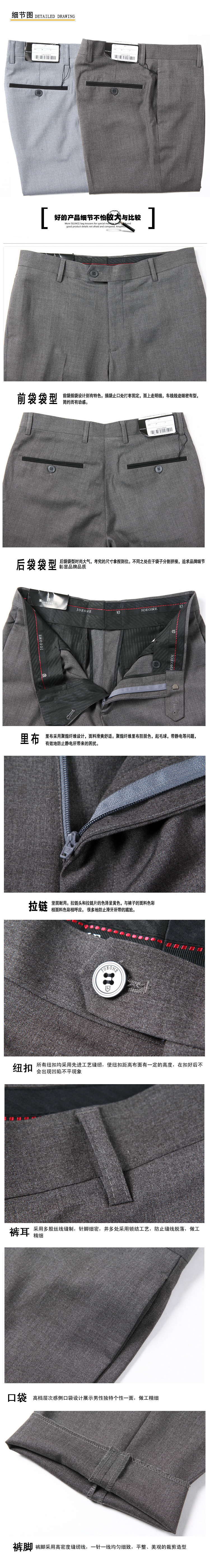 England summer the thin section Joeone Men Genuine Slim trousers men's business suits DP Straight Wei pants