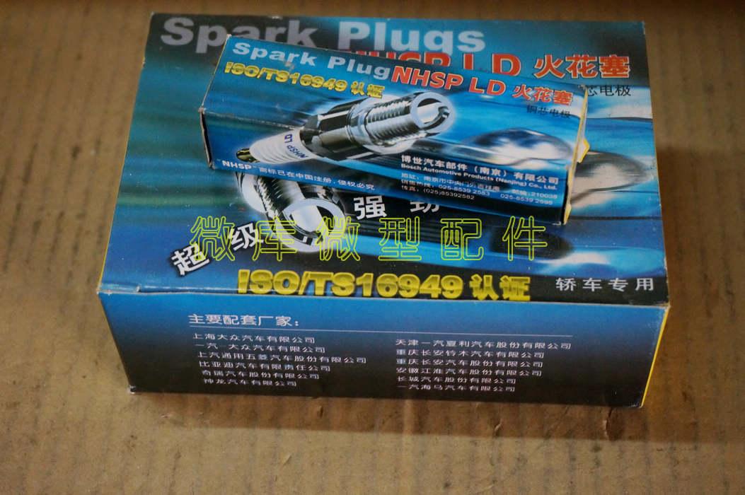 Свечи зажигания Bosch  6371V52 465/462