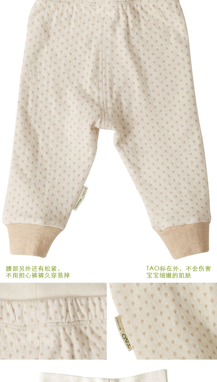 Peach-organic cotton baby autumn pure cotton high waist pants nurse belly baby thermal underwear baby jammies spring