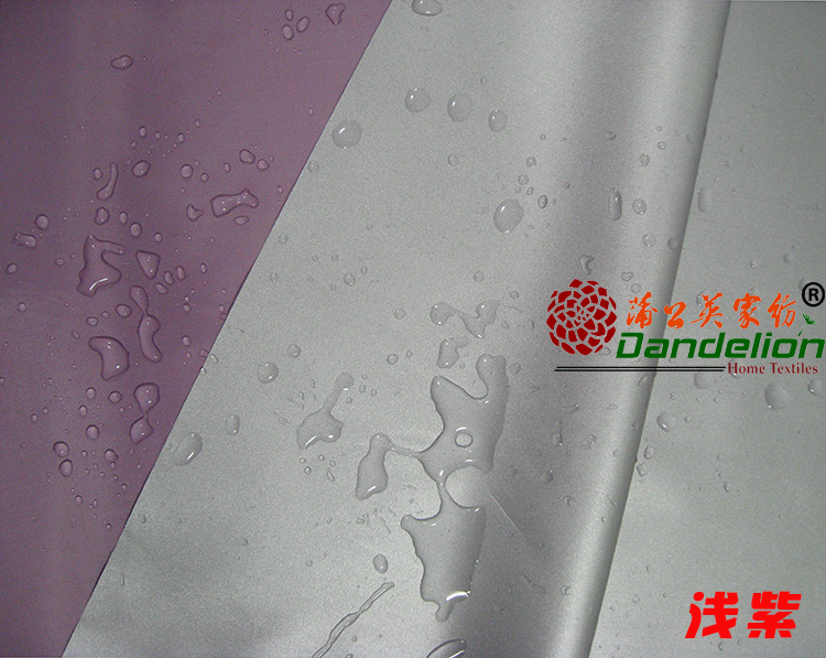Dandelion textile UV Protection Waterproof Various Color Solid Sunshading Curtain Fabric
