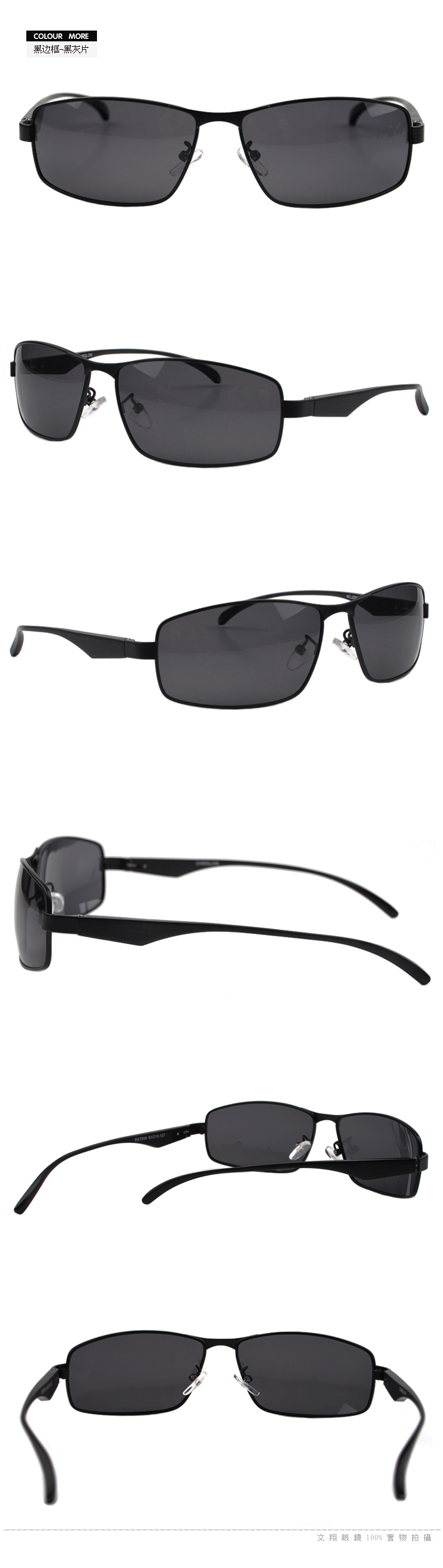 Authentic splitter drivers mirror 2013 men's Polarized Sunglasses fashion new style magnesium aluminum elbow