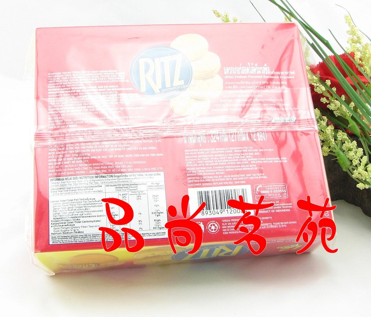 Печенье Kraft  RITZ 324g/12