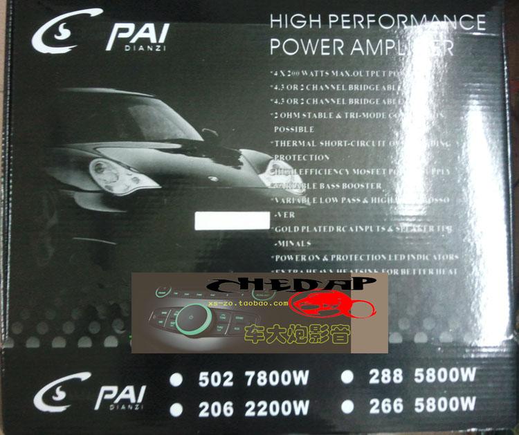 усилитель автомобильный   X502 7800W