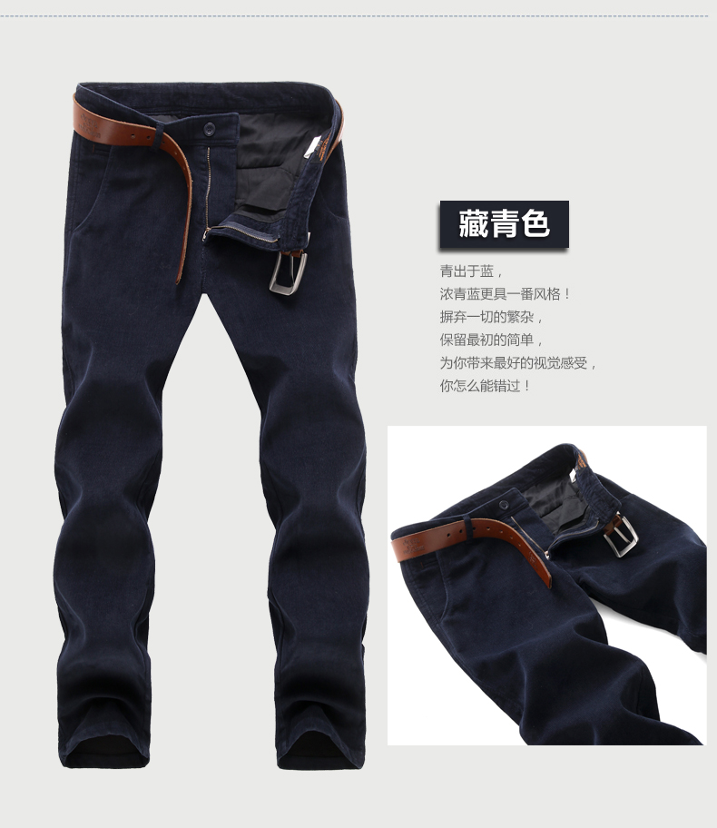 config In autumn and winter plus velvet thicken slacks men's corduroy trousers for men's trousers, sweat pants warm pants fabric