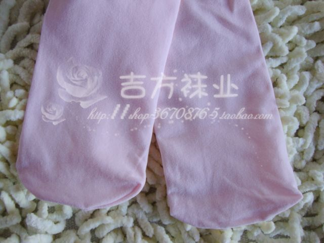 Children Leggings