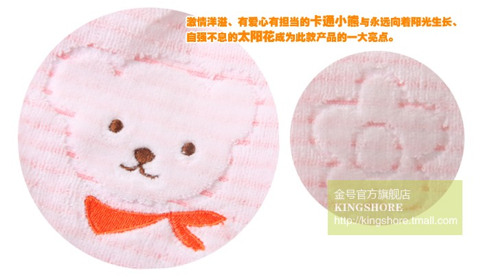 KINGSHORE Gold cotton towel four cartridge cartoon cute bear care skin soft and comfortable new products