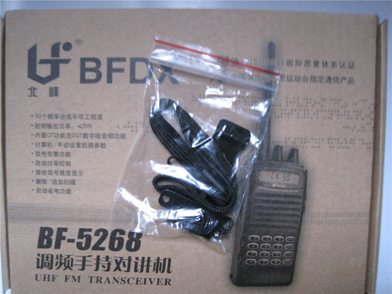 BFDX BF-5268 / CTCSS טוקי 5W 50channel DQT UHF טוקי