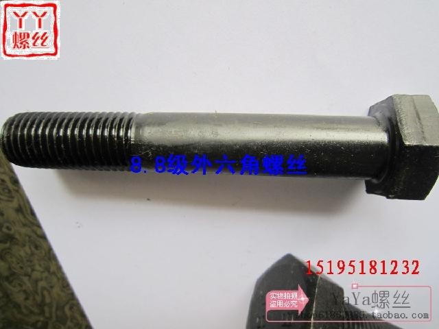 Болт 42 мм высокой прочности шестиугольника винт 8.8 класс высокопрочного болта с шестигранной головкой М42 * 60