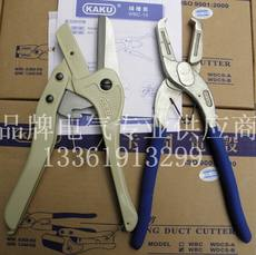 Ножницы Clamp wire duct cutter WBC