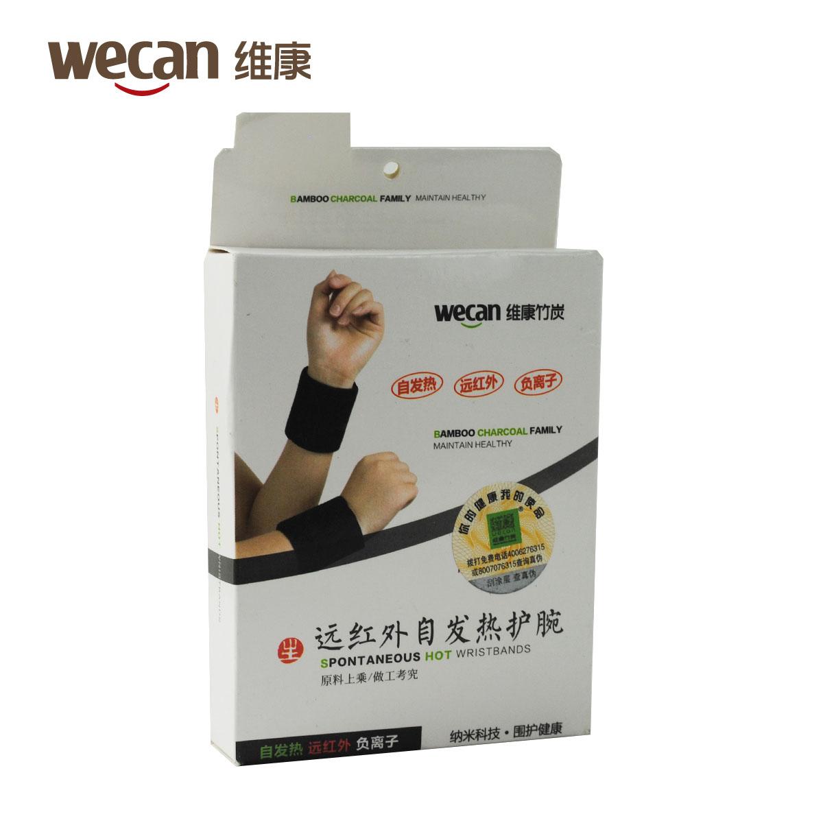 Приспособление для защиты запястья Wellcome wkjj022