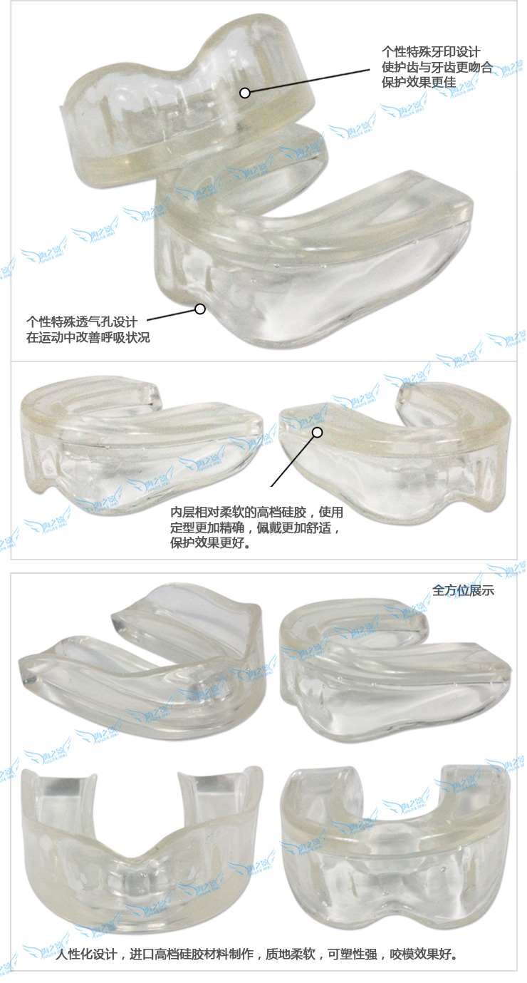 Makura The professional mouthguard transparent rubber mouthguards Boxing Sanda fighting mouthguard braces dentures