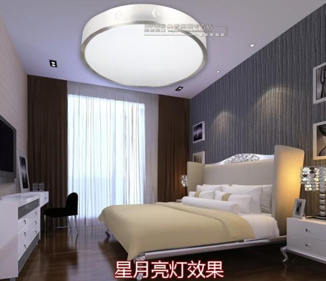 светильник потолочный 3d  LED
