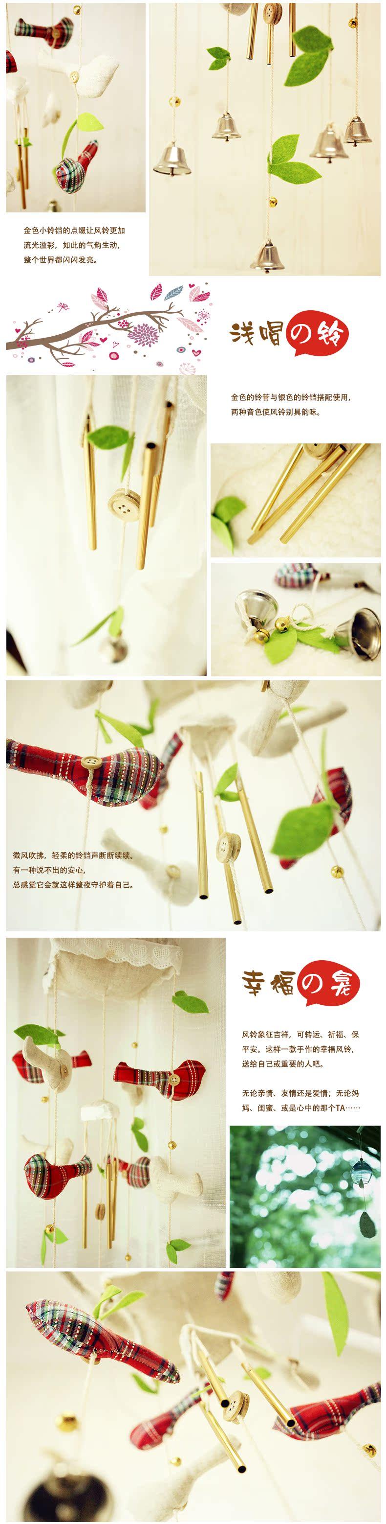 Aga manually Aka flagship Japanese wind chimes handmade cloth ornaments door trim metal wind chimes wind chimes Robin