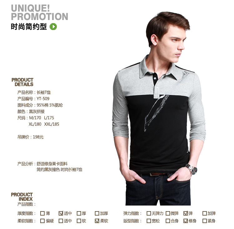 KUEGOU Fashion hit color stitching personalized printing men's casual long-sleeved lapel T shirt Men Fall YT - 509