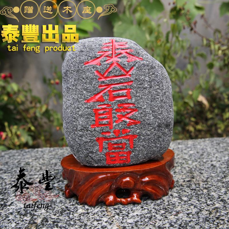 Декоративные украшения Тайфун изысканный выбор переключения из тайского рок gandang Taishan камень, естественный дополнительный угол Тайшань