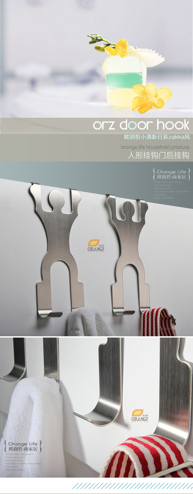 OuRunzhe Run Europe philosopher-type door hook free nail hook up creative door hanger pastoral style coat hooks