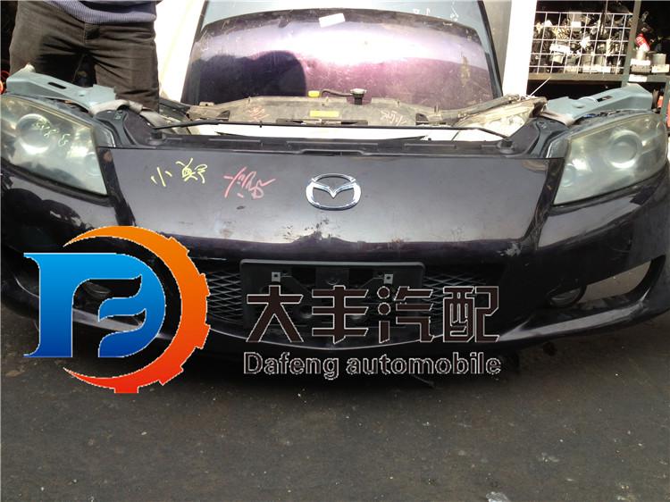 Бампер Спортивный автомобиль Mazda RX8 фронт/фронт лицо/рот/руководитель Цуй-Цуй до головы/рту/фары/радиатора/бамперы