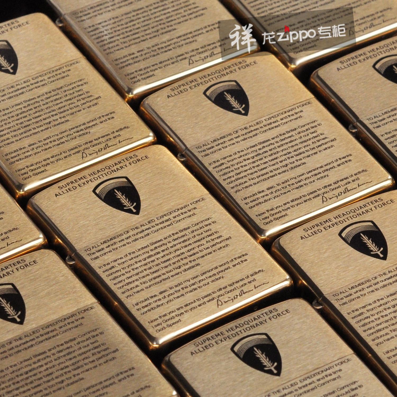 Зажигалка Zippo Счетчики оригинальный подлинной Zippo твердой латуни 2013 новый Zippo Зажигалки ограниченное издание подлинной аутентичные флагман магазин