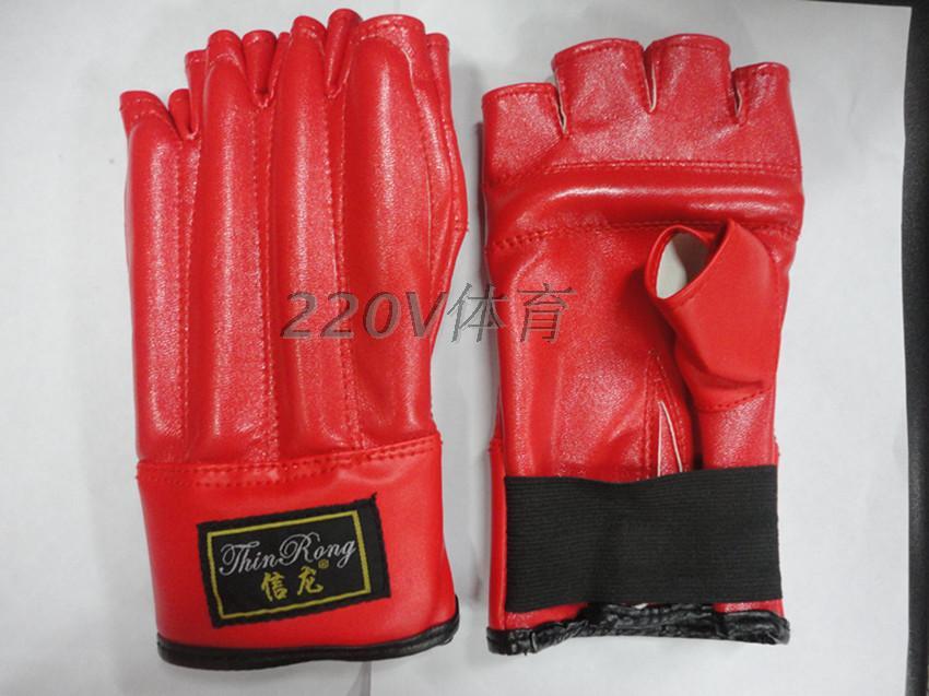 Боксерские перчатки Xin Long S1